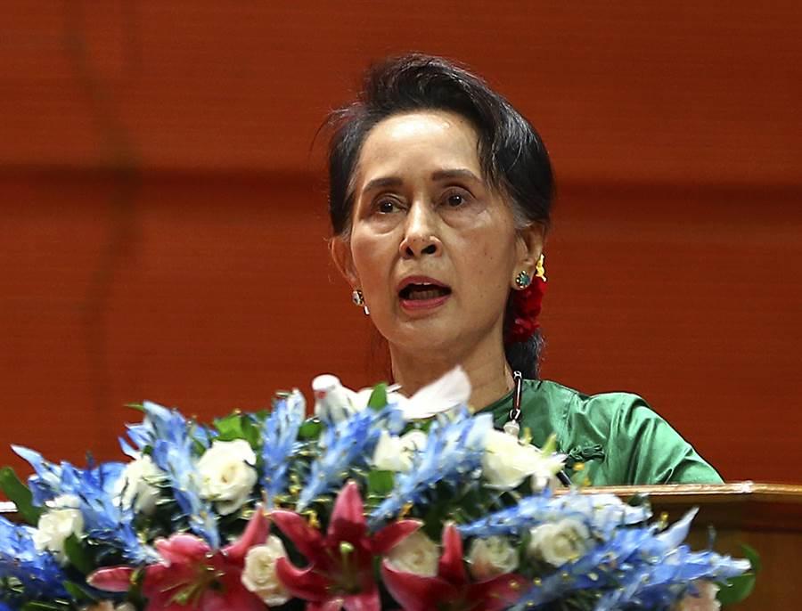 緬甸國務顧問翁山蘇姬。(圖/美聯社)