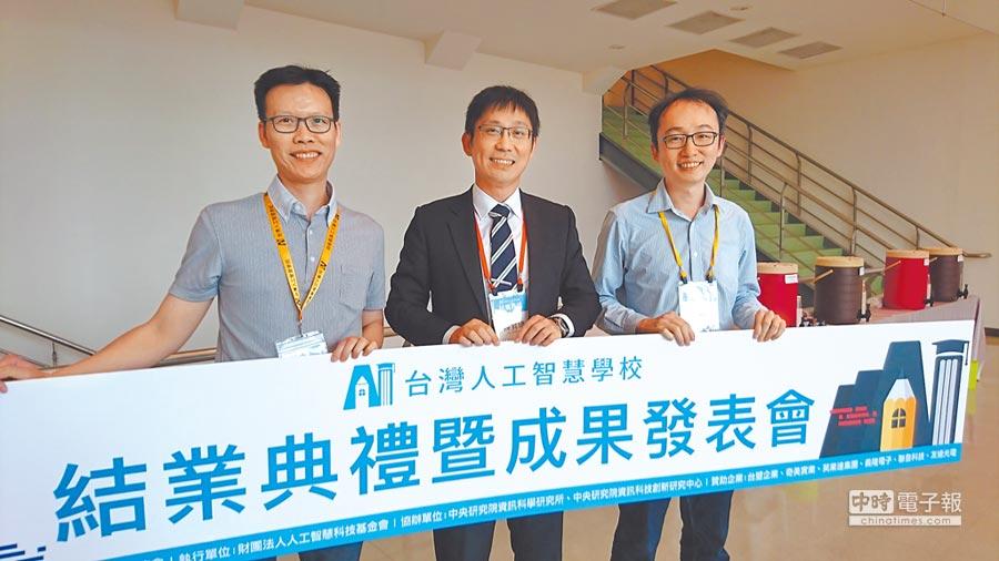 台灣人工智慧學校2日舉行二期結業典禮,執行長陳昇瑋(中)表示,台灣產業正在翻轉,需要更多人才的投人,左為AI研發成果之一網路新聞分類CUPOY團隊主力成員裴超颿。圖/陳碧芬