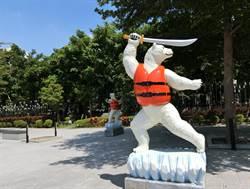 企業相挺  東亞青雕塑公園中市揭幕