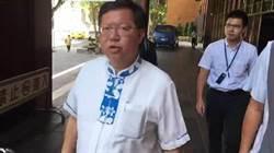 傳吳志揚為選中職會長向鄭文燦「輸誠」不選桃市長  檢傳鄭作證