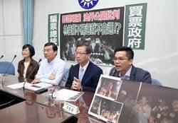 國民黨立院黨團質疑林佳龍不賄選就不會選?