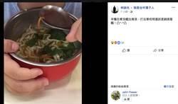 台中黑心幼兒園餐點曝光 網友暴怒:狗吃的都比較好