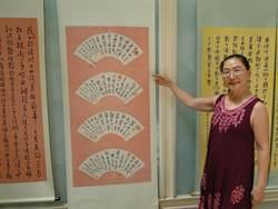 「詩韻墨香」李建瑩書畫個展 八體書法全部出籠