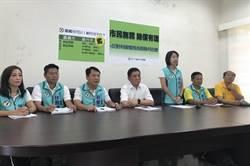 新竹振道有線電視收費太貴  民進黨團要求降價分組