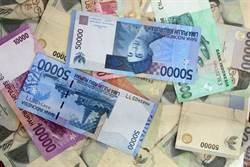 又一新興貨幣倒地!亞洲金融風暴再起?