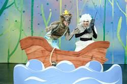 新竹縣實驗劇場定目劇 玉米雞劇團演出