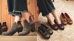 設計感與舒適感真的可以兼顧!本季「莫蘭迪灰」鞋款讓人陷入選擇障礙