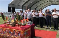 新竹漁人碼頭再進化濱海改善工程啟動