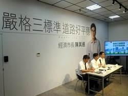 高雄路不平官員誰下台?陳其邁稱工務局長 韓國瑜說副市長