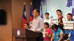 總統不唱國歌 丁守中:有甚麼資格代表中華民國?