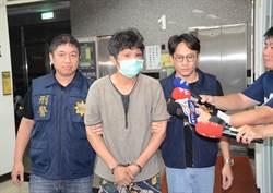 醉男縱火燒毀表哥房子 高雄警方逮捕到案