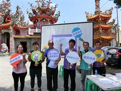 台南市》新豐區市長、議員、里長參選人 連署新豐區成主要發展核心