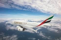 連假去哪?搭乘阿聯酋航空體驗冬日杜拜 機票13666元起