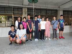 中和高中文教基金會頒發指考成績優異獎學金