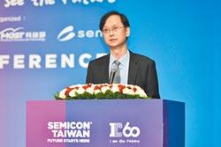 聯電總經理簡山傑:台灣半導體 4優勢、3挑戰
