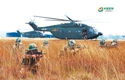 陸打造飛行陸軍 1小時橫越台海