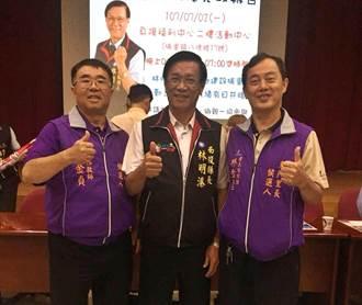 埔里東門北門兩里活動中心共用 里長選舉出現兩位新人