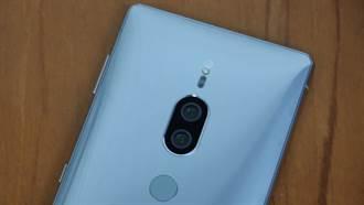 [手機評測]Sony Xperia XZ2 Premium相機升級 黑白攝影味道十足