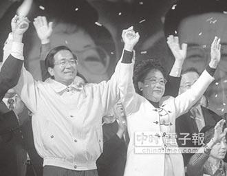 兩岸史話-台灣風雲變色 厚顏掌權卑劣弄權