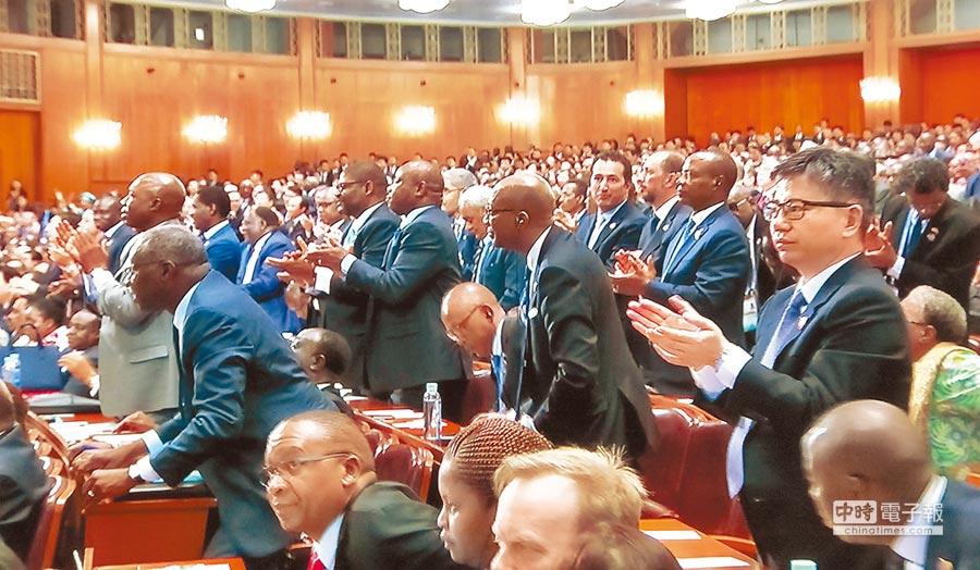 參與中非合作論壇的非洲官員企業家,3日在聽完習近平演講後紛紛起立鼓掌。(記者陳君碩攝)