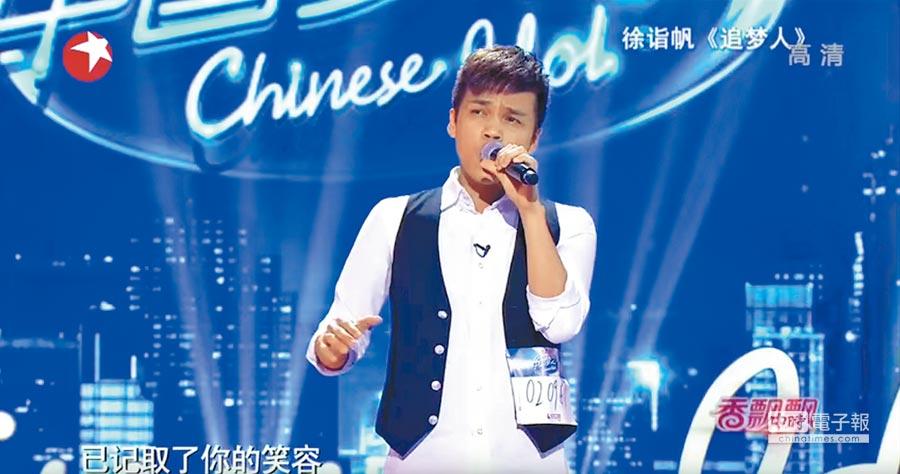 演員徐詣帆現身大陸《中國夢之聲》舞台。(截自騰訊視頻)