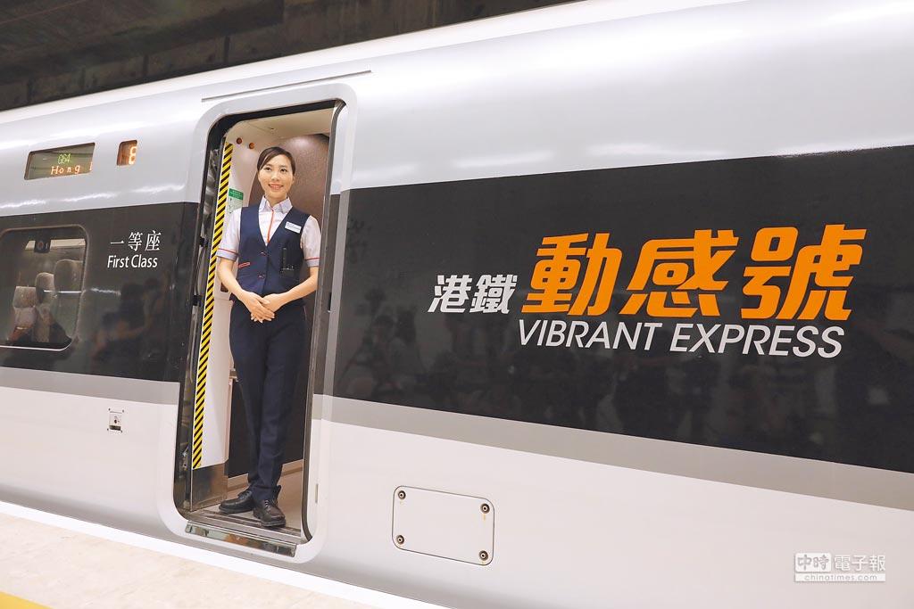 廣深港高鐵香港段高鐵服務人員。(新華社資料照片)