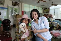 寵物》美女議員愛心大爆發 家養13隻狗