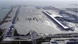 關西機場淹慘了!長榮、華航大阪航班11日前全取消