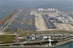 去京阪神旅遊哭哭! 關西機場重創恐長期關閉