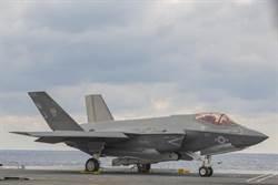 虧大了!海上加油演習凸槌 美F-35C、F-18受損