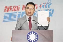 扁無視限制受訪 洪孟楷:蔡英文黨內領導跛腳