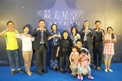 鹿林天文台發現小行星  命名「陳樹菊」