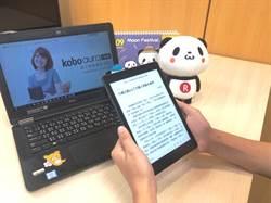 閱讀新利器 Kobo aura ONE電子書閱讀器跨海登台