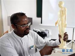 來自西非馬利的「洋中醫」 培訓5000名鄉村醫生