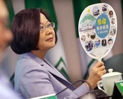 游盈隆:蔡人氣回升 是花車及鞏固領導中心兩效應