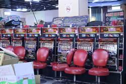 贏代幣換取現金 基隆鬧區查獲賭博電玩200機台