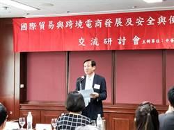 賴正鎰:跨境電商從台灣出發 力助10兆服務業開創海外商機
