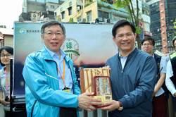 台北市長選舉戰線拉到台中?柯文哲、姚文智都將與林佳龍會面