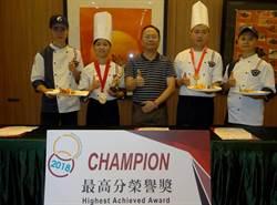 正修科大餐飲系生參加國際美食賽 勇奪1金1小金及2銅