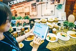 專家傳真-台灣服務業智慧化發展 趨勢