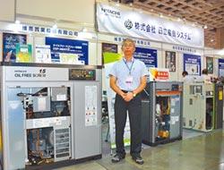 Hitachi日立空壓機 維恩實業維持15%成長率