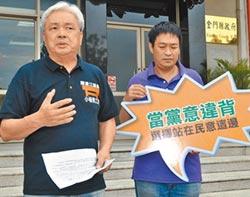陳滄江脫綠袍 黨離民意愈來愈遠