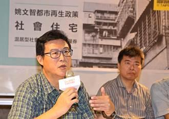台北》會面四大住宅團體 姚文智:收回國民黨不當黨產當社會住宅