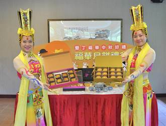墾丁飯店業推出新款月餅禮盒    祭出優惠折扣吸客