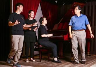 蝦米視障人聲樂團混搭G大調男聲合唱團 為愛發聲