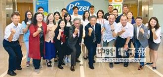 元培醫事科大攜手教育部 推廣健康產業