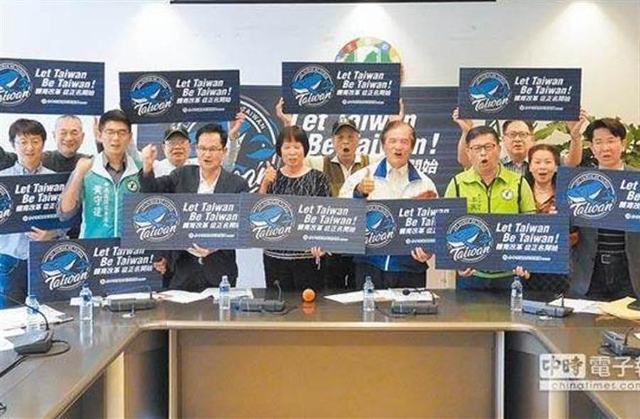 「東奧台灣正名公投」連署。(圖/本報資料照)