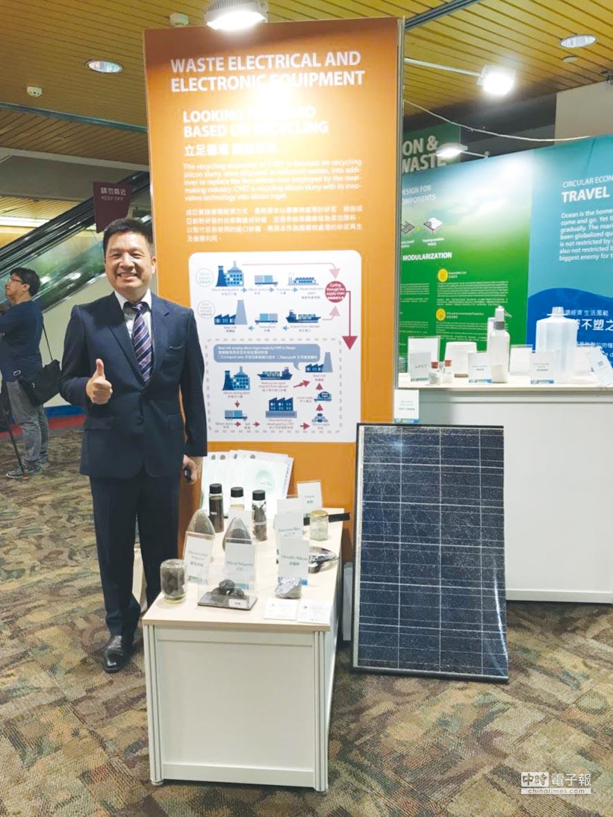 亞邦國際科技集團董事長陳皇志表示,產業資源化能將半導體使用過的大量資源物,有效循環再利用。圖/亞邦國際提供