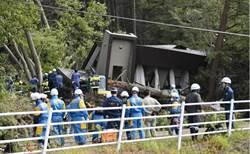日本氣象廳警告:一周內恐再發生最大震度6強震