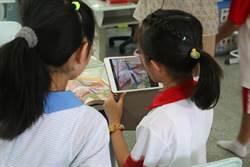 蘋果與iPad實際翻轉教育 小學生開心分享「上課更有趣!」